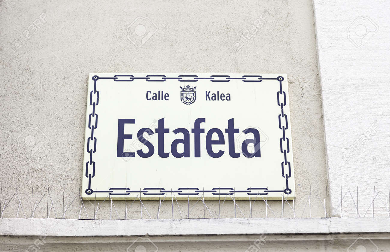 cartel Calle Estafeta Pamplona - FreeTours